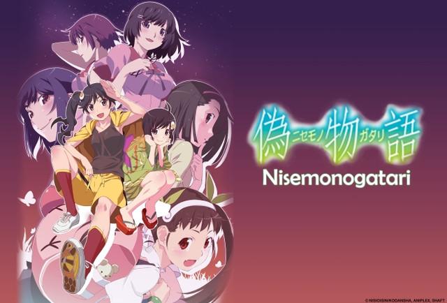 nisemonogatari-1.jpg